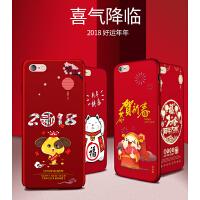 包邮支持礼品卡送钢化膜 苹果8 手机壳 iphone8 plus 轻薄 iphone8plus 3D 浮雕图案 iph