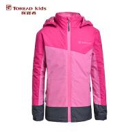 探路者童装 秋冬装女童儿童 拼色保暖户外3合1套绒冲锋衣服