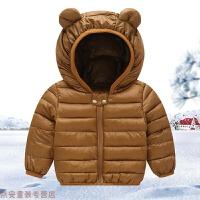 冬季��好抟履����冬�b�和�保暖羽�q小童女����棉�\外套0-3�q秋冬新款