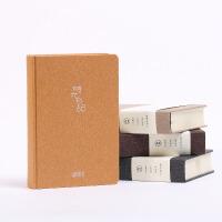 创意复古文具时光日记精装日记本 192张加厚本子笔记本 记事本