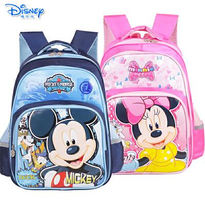 迪士尼小学生书包女 米奇卡通书包 男 双肩护脊减负书包SM80884有买就有送 送笔盒
