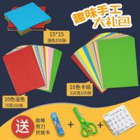 彩色a4纸 打印 复印纸 70g彩纸幼儿园手工纸混色折纸红色黄色 粉色纸80克