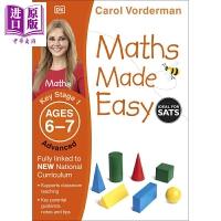 【中商原版】DK:Maths Made Easy Workbooks DK数学一点通练习本:数学进阶2 5-6 儿童家庭