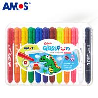 AMOS 12色旋转可水洗多功能玻璃白板蜡笔GF12PC(玻璃/白板/纸张)画笔韩国进口 儿童绘画工具幼儿园儿童涂色涂