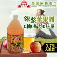 Bragg美国进口苹果醋946ml organic apple cider vinegar百艾格白哥哥苹果醋