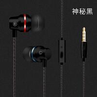 小米耳机金属入耳式6Max2红米NOTE4X通用耳塞线控带麦