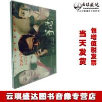 原装正版2004手机电影DVD-9冯小刚作品徐帆葛优范冰冰光盘碟片