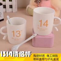 情侣1314陶瓷套杯 礼物送女友男友老婆老公情侣一对带勺对杯礼品杯子 情侣套杯