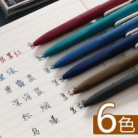 复古笔按动式中性笔学生用彩色水笔可爱创意做笔记手帐专用笔0.5mm签字ins冷淡风文具一笔多色手账笔套装斑马