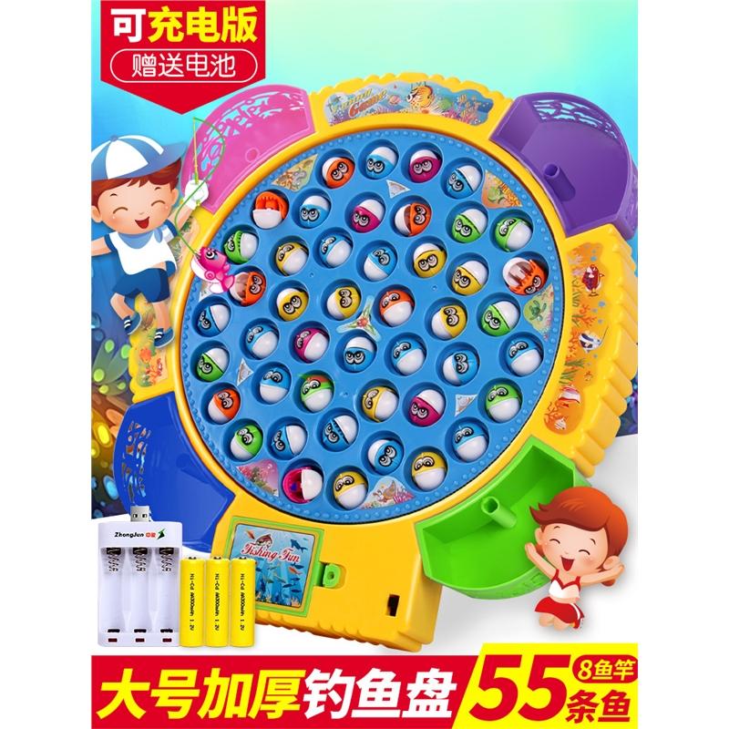 小猫钓鱼玩具 儿童套装智力开发男孩宝宝女2小孩玩具1-3周岁6