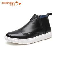 红蜻蜓男鞋 布洛克雕花男鞋 真皮时尚高帮鞋板鞋潮鞋