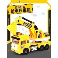 挖掘机模型工程车套装0-6岁男孩宝宝儿童玩具车