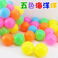 力辉玩具 6CM海洋球 儿童玩具球池波波球 CE认证加厚海洋球