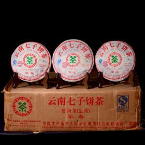 整件42片一起拍【10年陈期老生茶】2007年中茶 早春饼 勐海古树茶 357克/片