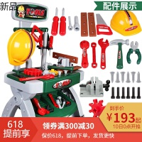 儿童工具箱玩具套装过家家维修修理男宝宝3456岁男孩玩具螺丝