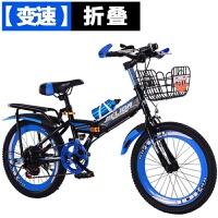 儿童山地自行车折叠儿童自行车男8变速山地车6-7-10-12岁15男孩中大童小学生单车 其它