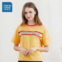 [秒杀价:55.1元,年货节限时抢购,仅限1.15-19]真维斯女装 2019夏装新款 休闲圆领短袖T恤