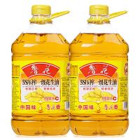 鲁花5S压榨一级花生油4Lx2 食用油