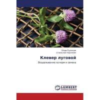 【预订】Klever Lugovoy