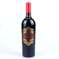 【包邮】伊斯顿堡庄园珍藏干红750ml(重瓶)