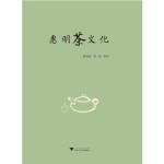 【正版全新直发】惠明茶文化 陈晓南陈凌 9787308180689 浙江大学出版社