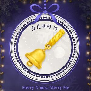 周大福 转运珠圣诞铃铛足金黄金定价吊坠R19162>>定价