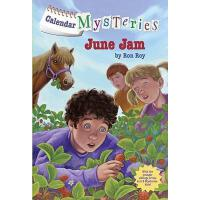 【预订】June Jam