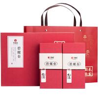 艺福堂 茶叶绿茶 明前特级碧螺春 江苏原产春生礼盒250g