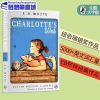 夏洛的网英文原版小说 夏洛特的网 Charlotte's Web 企鹅大字版 儿童文学小说 E.B.White 怀特 英
