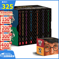 哈利波特英文原版1-7 套装全集 Harry Potter Box Set 英国版 Bloomsbury