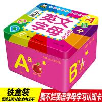 儿童卡片早教英文字母学习卡 0-3岁宝宝早教启蒙认知卡3-6岁儿童英语入门字母单词卡片书籍幼儿园宝宝全脑开发益智游戏卡