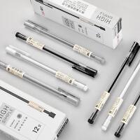 得力文具全针管中性笔可爱时尚签字笔学生12支装办公用品水笔碳素笔
