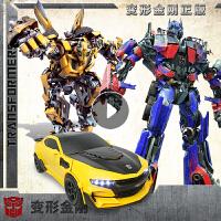 男孩大黄蜂变形金刚5玩具遥控汽车机器人模型