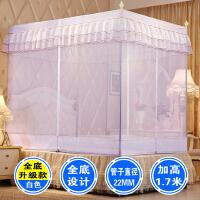 蚊帐拉链三开门方顶有底加密全底坐床式双人家用1.5/1.8m1.2米床