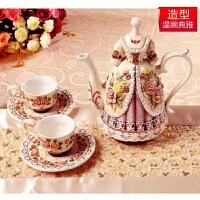 欧式下午茶茶具套装英式陶瓷咖啡壶咖啡杯套装精品创意家居 3件