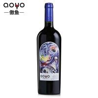 傲鱼AOYO智利原瓶进口红酒 奇洛埃精酿半甜佳美娜干红葡萄酒750ml*1