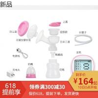 可充电吸奶器电动吸力大静音自动催乳挤奶抽奶拔奶器产后按摩手动 大屏显示
