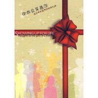 """【二手原版9成新】 """"你也会是盖茨――送给未来盖茨的新年礼物""""精美记事本(赠品), 本社, 中信出版社 ,978750"""