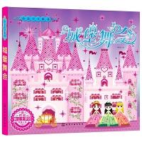 正版全新 新年礼盒 小公主立体书:城堡舞会