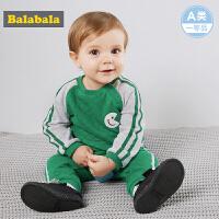巴拉巴拉婴儿套装男宝宝长袖两件套秋冬2017新款童装幼儿衣服裤子