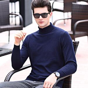 伯克龙 高领毛衣男士针织衫秋冬季保暖翻领毛线衣纯色打底衫Z58712