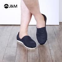 jm快乐玛丽2018夏季纯色一脚蹬布鞋休闲鞋帆布鞋平底男鞋子61891M