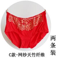 内裤女本命年大红色内裤纯棉质结婚中腰女红莫代尔平角裤