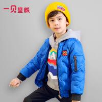 一贝皇城男童短款羽绒服中大童儿童保暖外穿韩版上衣2017秋冬新款