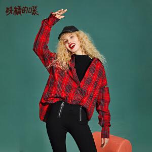 【低至1折起】妖精的口袋Y通勤复古格子衬衫女潮秋装2018新款纯棉衬衣长袖上衣