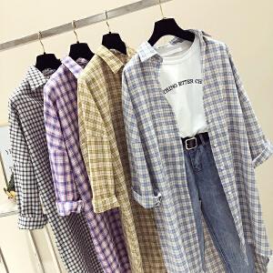 哆哆何伊格子衬衫女长袖2018春装新款中长款ins超火的港风防晒衣开衫外套