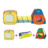 儿童帐篷幼儿园玩具三合一大房子宝宝玩具屋隧道帐篷带爬行筒隧道