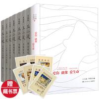 正版 王小波的书全集8册 爱你就像爱生命+黄金时代+白银时代+青铜时代+沉默的大多数+一只特立独行的猪+我的精神家园