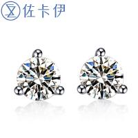 佐卡伊珠宝共10分白18k金钻石耳钉结婚耳饰男女可做铂金