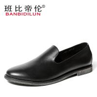 米乐猴 潮牌秋季潮流韩版男鞋子青年懒人鞋男平底一脚蹬乐福鞋男士休闲鞋